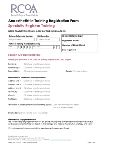 Specialty Registrar training registration form